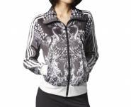 Adidas Womens Originals Pavao Firebird Track Jacket
