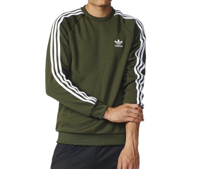 Adidas Superstar Sweatshirt Night Cargo