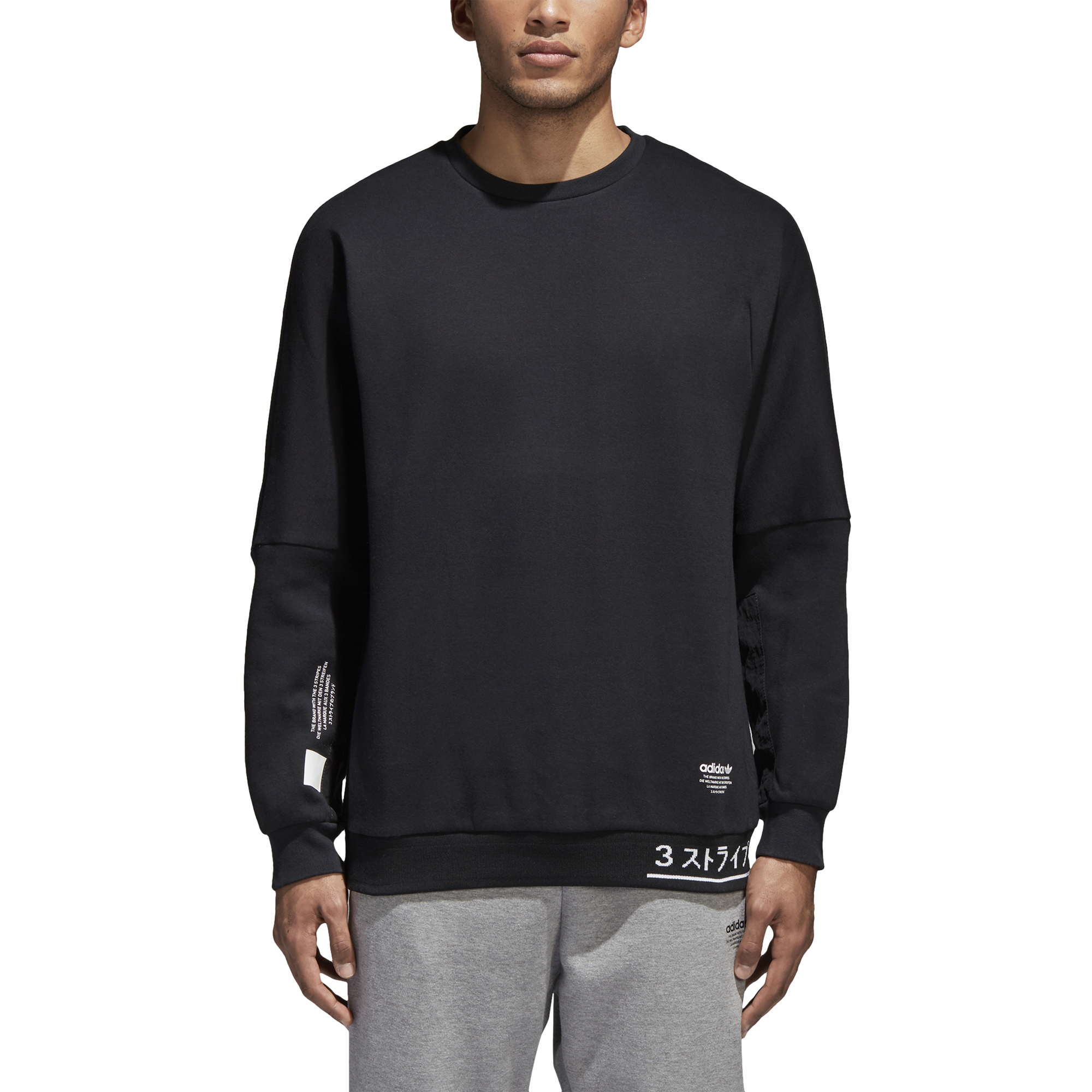 adidas nmd sweater