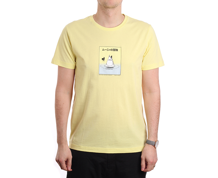 Makia X Moomin Palju T-Shirt Yellow