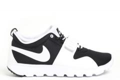 Nike SB Trainerendor Black / White