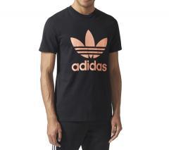 Adidas x Pharrell Williams HU Hiking Trefoil Tee