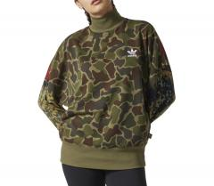 Adidas x Pharrell Williams HU Hiking Camo Sweater