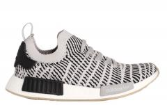 Adidas NMD_R1 STLT Primeknit Grey Two / Grey One