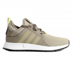 Adidas X_PLR Sneakerboot Night Cargo / Tech Beige / Black