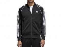 Adidas Originals SST Track Jacket Black