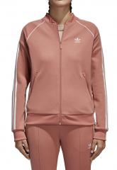 Adidas Womens SST Track Jacket Ash Pink
