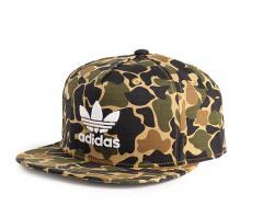 Adidas Camo Snapback Cap Dark Sahara