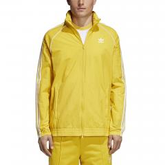 Adidas SST Windbreaker Tribe Yellow