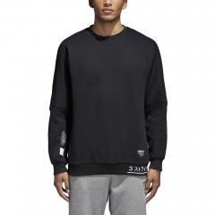 Adidas NMD Crew Sweatshirt Black