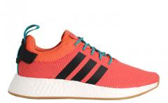 Adidas NMD_R2 Summer Trace Orange
