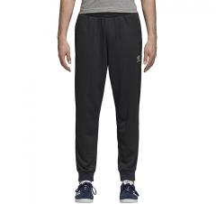 Adidas Track Pants Carbon