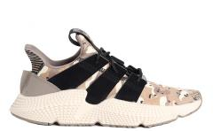 Adidas Prophere Simple Brown / Core Black