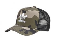 Adidas Originals Trucker Curved Visor Blanch Cargo / White