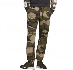 Adidas Originals Camouflage Pants Multicolor