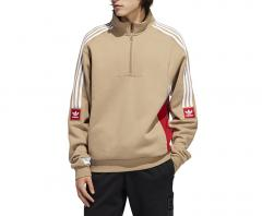 Adidas Originals Modular Sweatshirt Hemp / White / Power Red