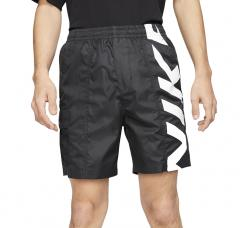 Nike SB Water Shorts Black / Black / White