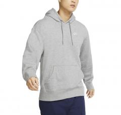 Nike SB Skate Hoodie Dark Grey Heather / White